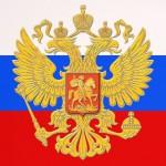 герб_флаг