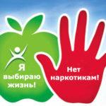 яблоко-и-рука